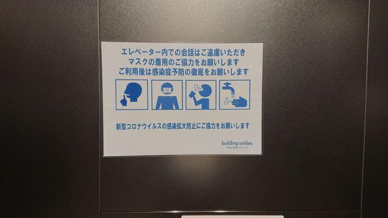 思い 暗澹 たる 「日本の伝統と言いながら日本史に無知」LGBTをやたらに恐れる保守派の無教養 「モデル世帯」という家族観の異様